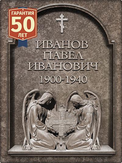 Памятник на могилку Инсар памятник с сердцем Сухаревская